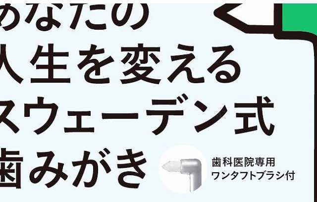hamigaki48