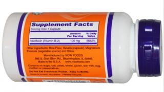 片頭痛改善に試してみる価値あり。副作用ほぼなしのビタミンB2療法。