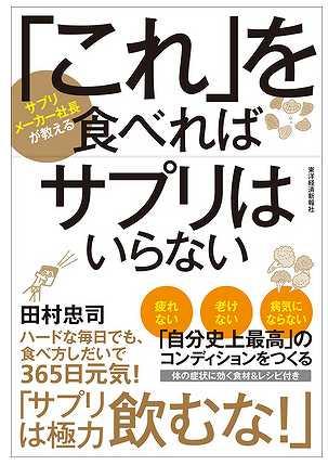 book23
